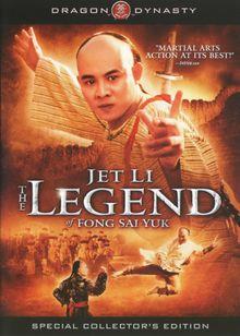Легенда, 1993