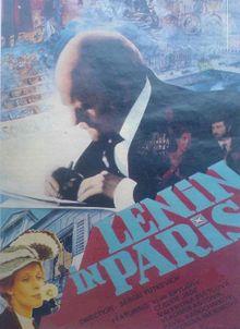 Ленин в Париже, 1981
