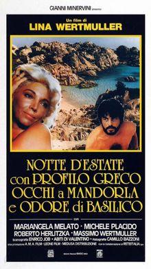 Летняя ночь с греческим профилем, миндалевидными глазами и запахом базилика, 1986