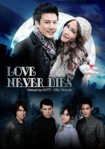 Любовь никогда не умирает, 2011