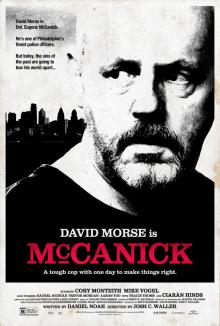 МакКаник, 2013