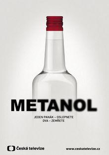 Метанол, 2018