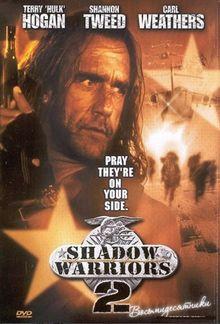 Нападение на Остров Дьявола 2: Гора Смерти, 1998