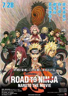 Наруто 9: Путь ниндзя, 2012