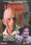 Навязчивый страх, 1990
