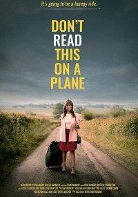 Не читайте это на самолёте, 2019