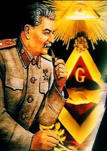 Нераскрытые тайны.Тайные масонские общества в СССР, 2014