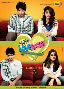 И снова история любви, 2012