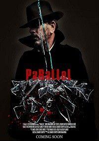 Параллель, 2018