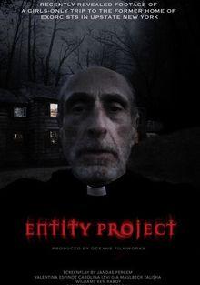 Проект «Сущность», 2019