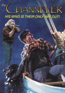 Проводник, 1990