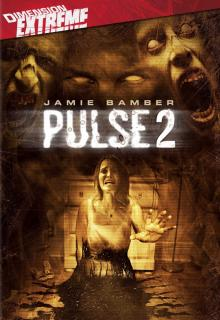 Пульс2, 2008