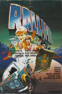 Ралли, 1978