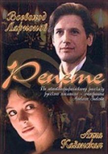 Репете, 2000