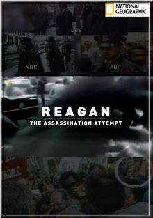 Рейган. Покушение на убийство, 2007