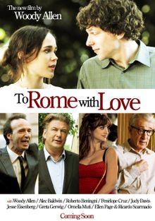 Римские приключения, 2012