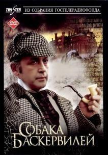 Шерлок Холмс и доктор Ватсон: Собака Баскервилей, 1981