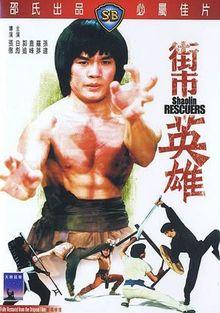 Спасители Шаолинь, 1979