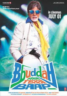 Старик Ббудда, 2011
