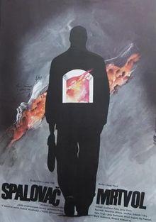 Сжигатель трупов, 1968