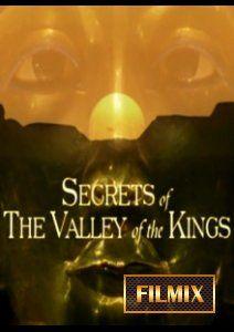 Тайны долины царей, 2005
