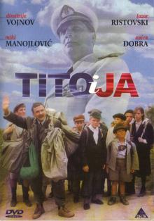 Тито ия, 1991