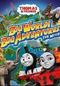 Томас и его друзья: кругосветное путешествие, 2018