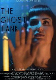 Вместилище призраков, 2020