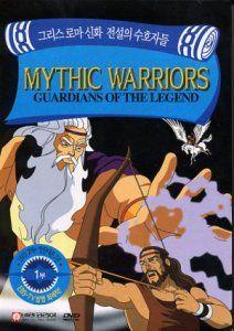 Воины мифов: Хранители легенд, 1998