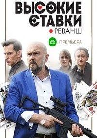 смотреть онлайн фильм казино 2015