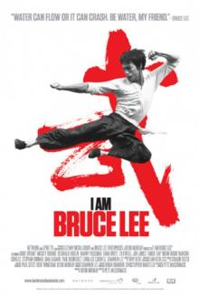 Я – Брюс Ли, 2012