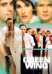 Зеленое крыло, 2004